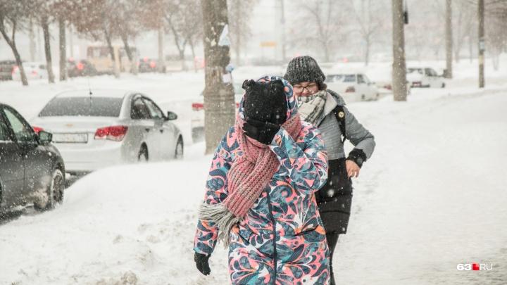 «Откроем пункты обогрева»: в выходные в Самарской области пройдет мощный снегопад