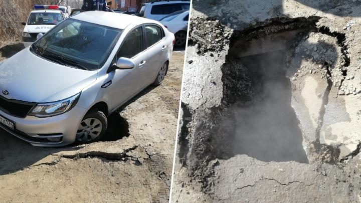 Вытаскивали вручную: очередной автомобиль провалился в Челябинске вместе с асфальтом