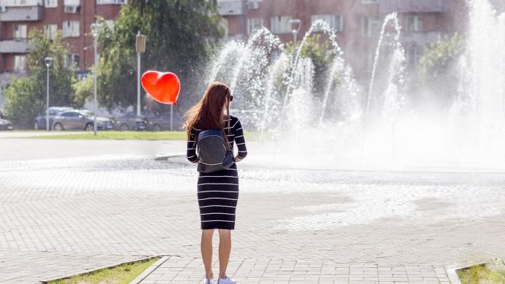 «Выше климатической нормы»: до какой поры в Ярославле будет тепло