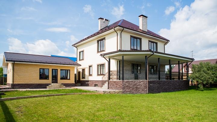 Дом солнца