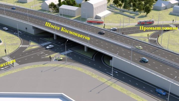 Минтранс Прикамья ищет разработчиков проекта двухуровневой развязки на шоссе Космонавтов