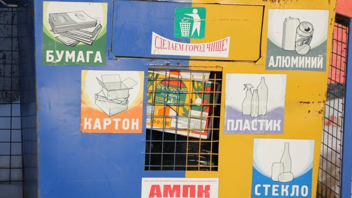 «Это чистейшей воды профанация»: Игорь Орлов ответил, сортирует ли дома мусор