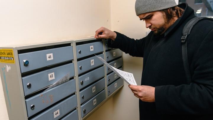 Рассылка неправильных квитанций за вывоз мусора в Самарской области затянется на полгода