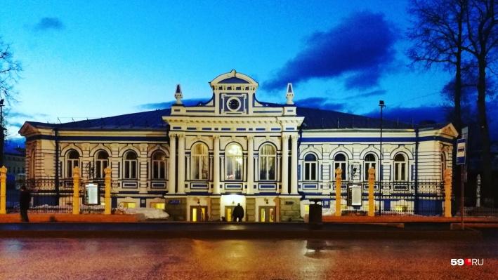 Проект капремонта пермского ТЮЗа разработают за 14 миллионов рублей