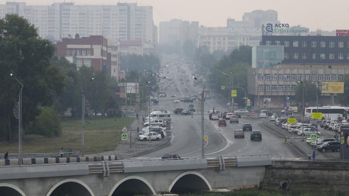 «Весь город в вонючей дымке»: на Южный Урал пришёл едкий смог из соседнего региона