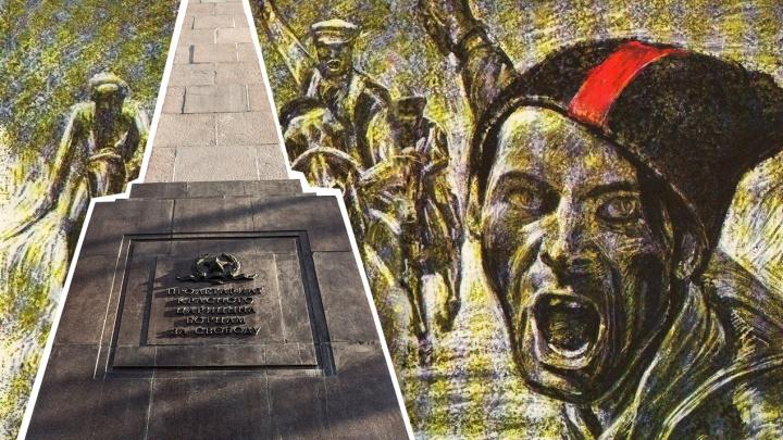 «Железный поток»: сто лет назад большевики на Новый год залили Волгоград кровью