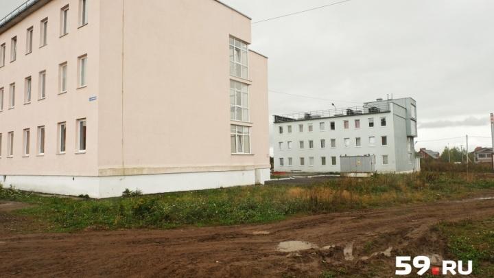 В Перми завели уголовное дело в отношении фирмы, построившей для детей-сирот дома без воды и тепла