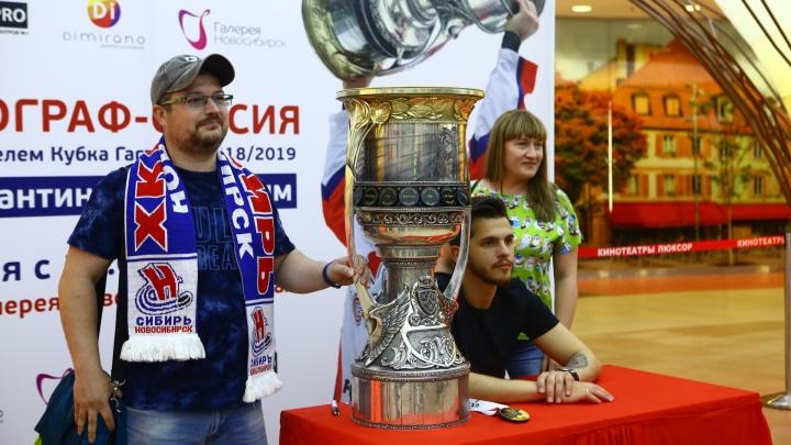 Больше тысячи новосибирцев пришли посмотреть на Кубок Гагарина