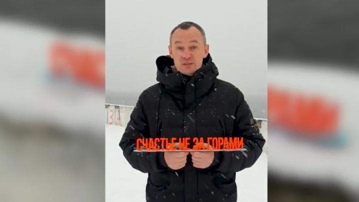 Депутат Госдумы от Пермского края собирает деньги на восстановление «Счастья не за горами»