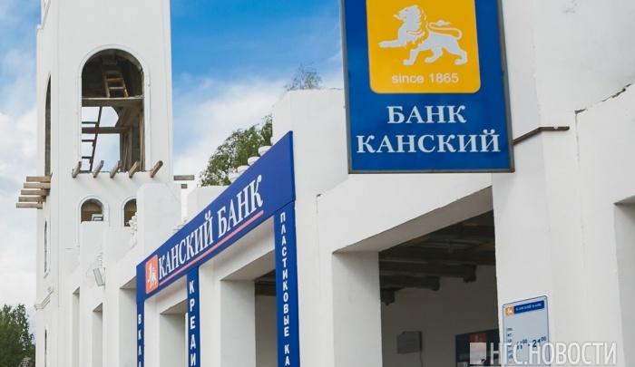 Вкладчики банка «Канский» скандального миллионера завалили суды исками в надежде вернуть деньги
