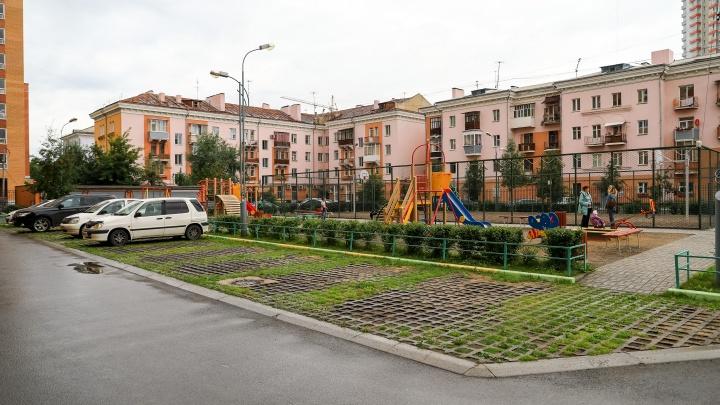 Начался приём заявок на ремонт дворов в Красноярске: часть расходов должны взять сами жильцы