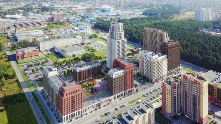В Екатеринбурге появятся экспериментальные новостройки, где квартиры можно собирать как конструктор
