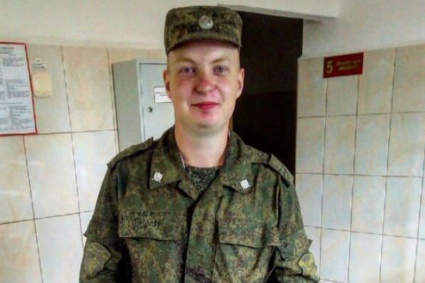 Алексей Фомин ушел в армию в июне прошлого года