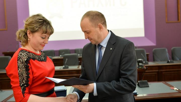 Студенты СИУ РАНХиГС получили долгожданные дипломы