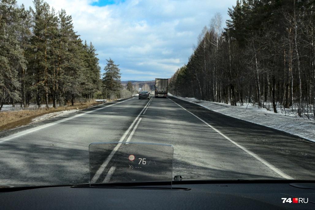 Дорожники предупреждают, что скорость движения на участке заметно снизится