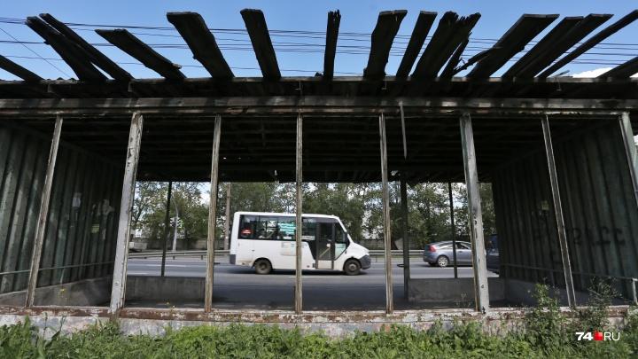 Докатились: помогаем чиновникам найти в Челябинске остановки, нуждающиеся в замене