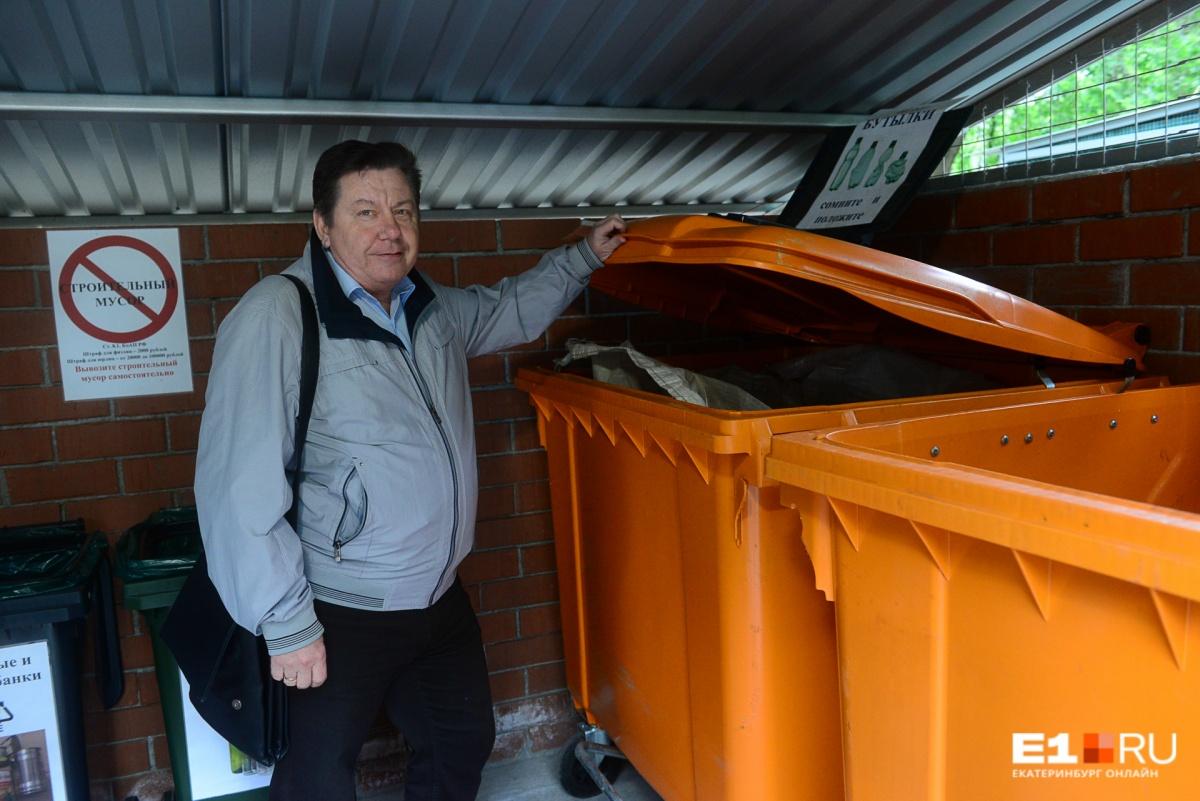 Замотивировать людей складывать мусор в разные контейнеры сможет только реальная экономия, считает председатель ТСЖ