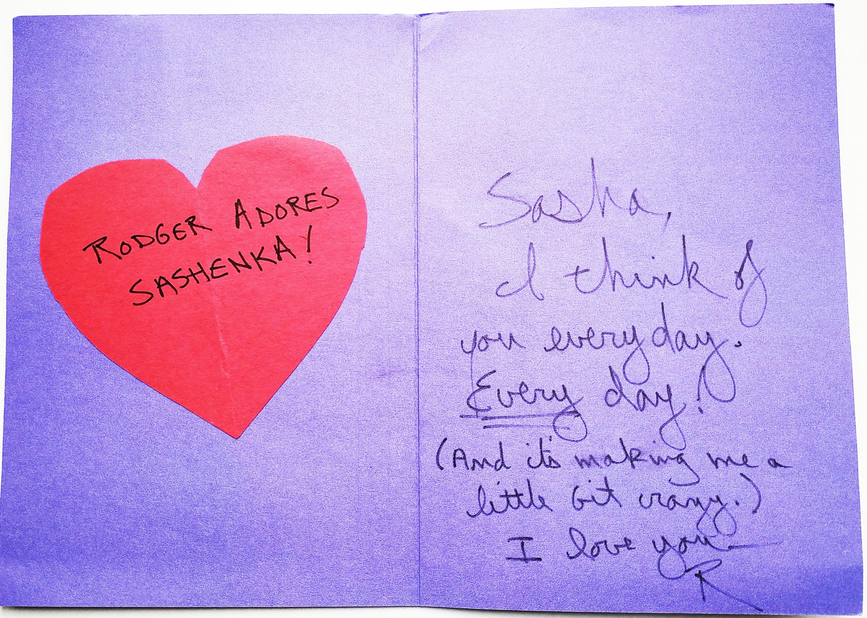 Та самая любовная открытка от Роджера