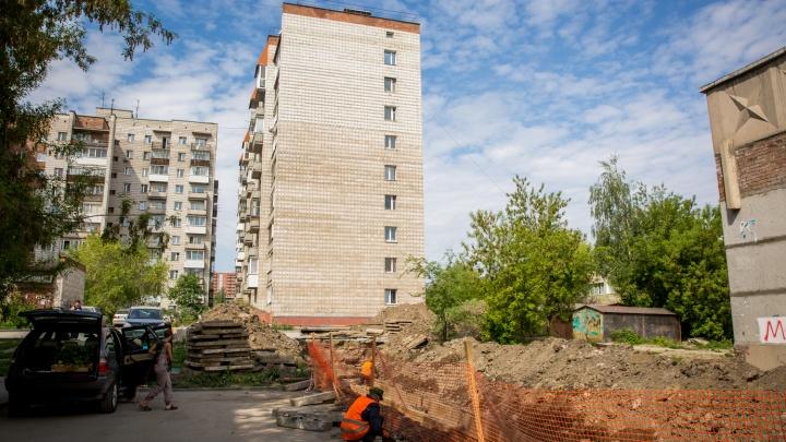 В Новосибирске начался новый этап теплоиспытаний