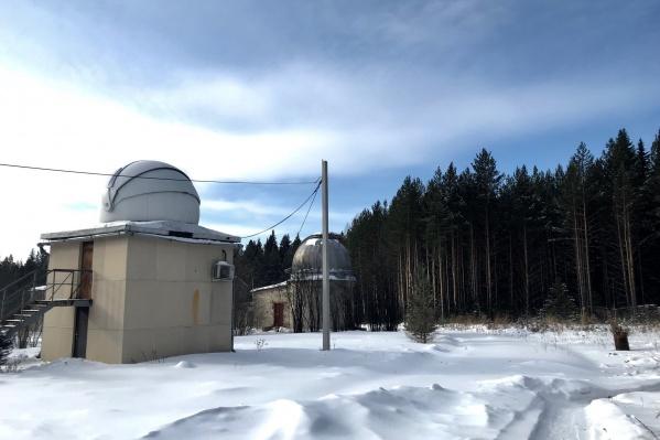 В Коуровской обсерватории работают ученые —и просвещаются туристы