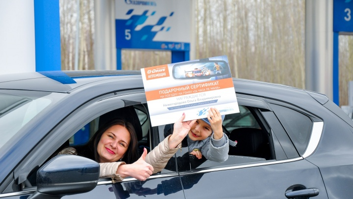 Рвануть в Ле-Ман: российские автомобилисты готовятся к поездке на главную гонку сезона