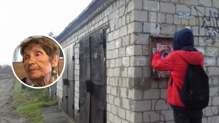 В Перми объявлены поиски 78-летней женщины, страдающей деменцией