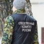 Страшная находка: в Ростовской области в лесополосе обнаружили мертвого новорожденного ребенка