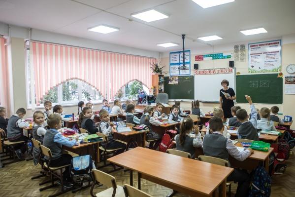 В городе признали нехватку учителей начальных классов