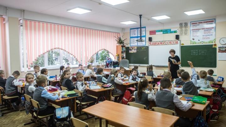 В новосибирских школах возникла нехватка учителей