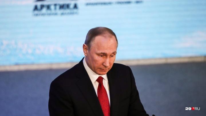 «Серьезных изменений не видим»: Путин высказался о радиационном фоне после взрыва в Нёноксе