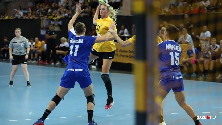 ГК «Ростов-Дон» провел первый домашний матч в новом сезоне