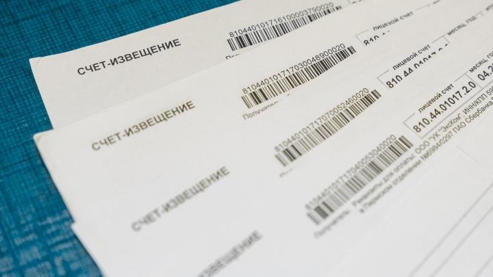 Пермьстат: в Прикамье выросли долги по зарплате и подорожала «коммуналка»