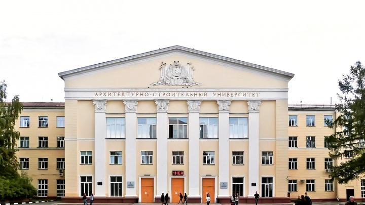 В НГАСУ (Сибстрин) стартовали подготовительные курсы для учеников 9–11-х классов