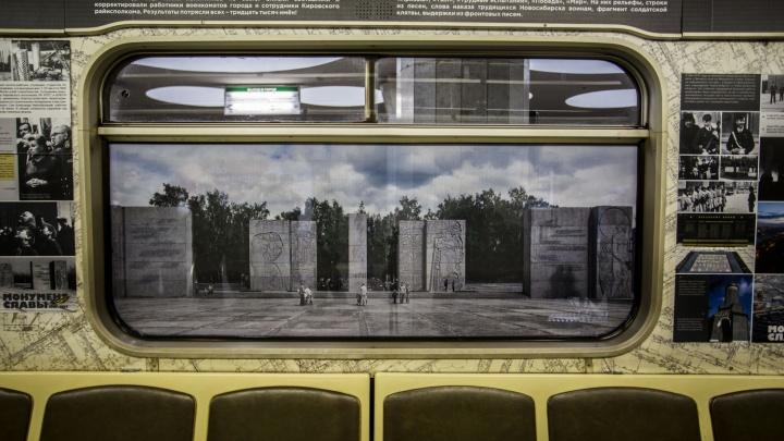 В метро появился вагон с редкими фотографиями монумента Славы