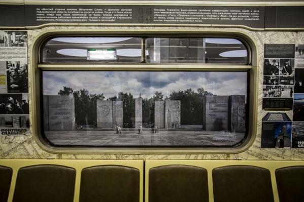 Новая выставка в поезде-музее