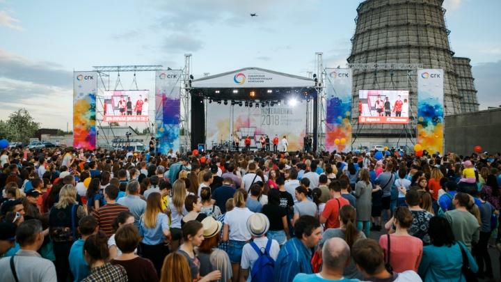 Первый летний фестиваль пройдет 15 июня: бесплатный трансфер запустят от метро «Октябрьская»