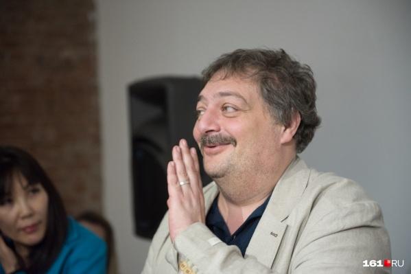 Несколько дней назад Быков давал лекцию в Ростове-на-Дону и производил впечатление здорового человека