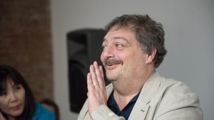 Стало плохо еще в самолете: Дмитрий Быков впал в кому в Уфе