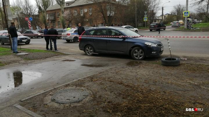 В Ростове перекрыли улицу Портовую из-за угрозы минирования