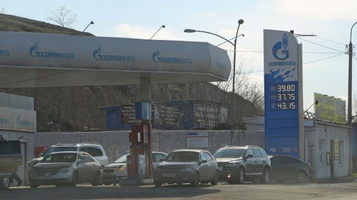 Сеть «Газпромнефть» второй раз за месяц подняла цены на бензин