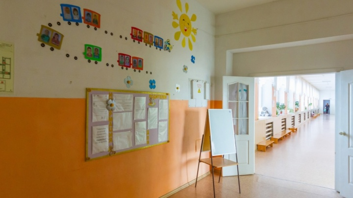 «Массового карантина нет»: в Челябинске из-за ОРВИ закрывают отдельные классы
