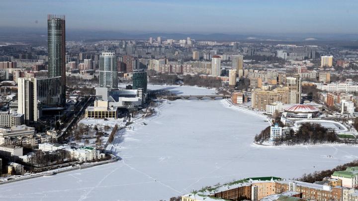 Будущее Екатеринбурга в одной записке на холодильнике. Фото