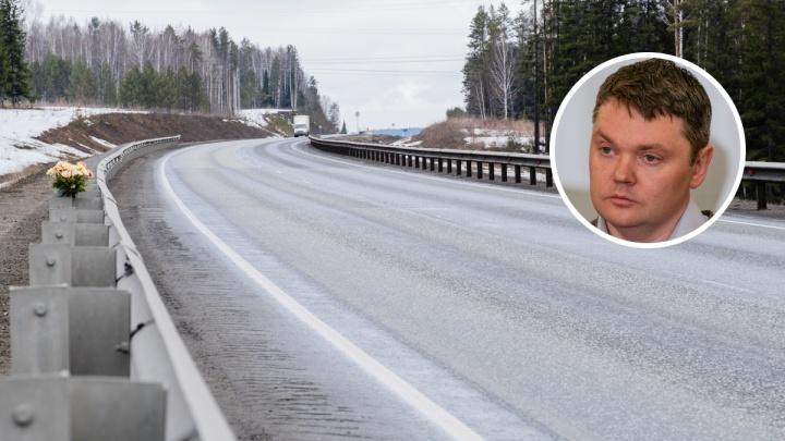 «Это была рабочая поездка начальника управления спецсвязи Куликова. Непонятно, почему он спешил»
