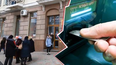 Верните мои деньги: как в Ростове получить «кешбэк» от государства за жилье, образование и медицину