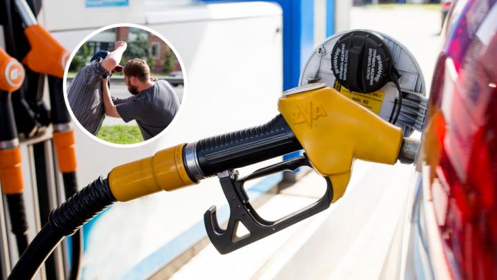 Воровал бензин литрами: в Ярославле бизнесмен поймал и избил бывшего работника