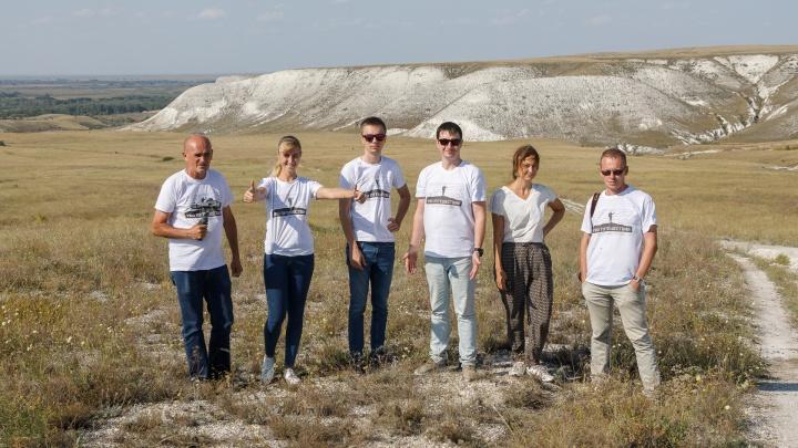Автопробег по донским степям: волгоградцы пересекли степь в поисках загадочной Румын-горы