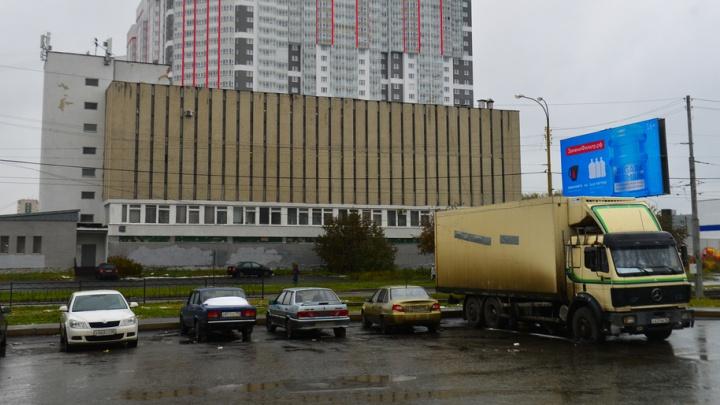 На ЖБИ выставили на продажу здание телефонной станции и предложили открыть там ресторан