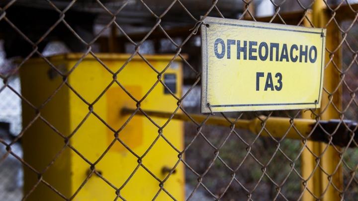 Дзержинский район Волгограда на весь день останется без газа