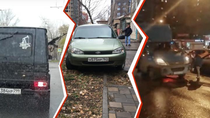 Автохамы в городе: на Вольской пассажир «Гелика» размахивал автоматом