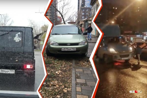 Разные «герои» дорог и тротуаров Самарской области